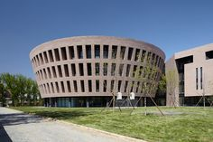 Library of the science University of Tsinghua. Beijing, China. Mario Botta. 2011