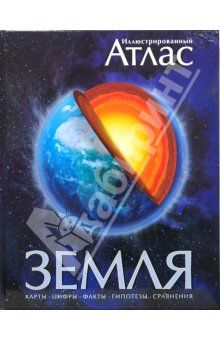 Учебник по математике 6 класс зубарева мордкович 2015 читать