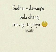😜😜😜😜😜😜😜 Gurbani Quotes, Desi Quotes, Swag Quotes, Mood Quotes, People Quotes, Morning Quotes, Hindi Quotes, Girl Quotes, Quotations