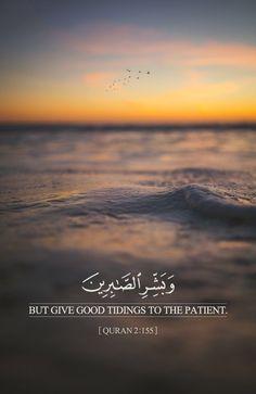 Quran Quotes Love, Beautiful Islamic Quotes, Islamic Inspirational Quotes, Arabic Quotes, Quran Sayings, Imam Ali Quotes, Muslim Quotes, Hadith Quotes, Islam Hadith