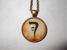 Supernatural Mark of Cain pendant necklace - the Darkness, Amara, Sam Dean Winchester, Lucifer, sigil, symbol, curse, brothers, first blade by FantasticFrippery on Etsy https://www.etsy.com/listing/256137546/supernatural-mark-of-cain-pendant