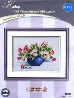 stokrotki 1/5 Kili, Stitch Kit, Decorative Plates, Cross Stitch, Frame, Home Decor, Cross Stitch Embroidery, Ideas, Plants