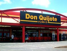 DonQuijote(USA) Waipahu store(96797 Waipahu, Farrington Hwy.94-144) - my favorite was the one in Kailua!