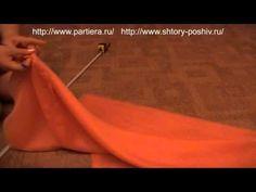 Как правильно утюжить тюль и драпировка шторной лентой.