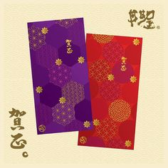 Envelope Design, Red Envelope, Chinese New Year Card, Chinese Element, Chinese Festival, Red Packet, New Year Designs, Creative Poster Design, Japan Design