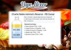 Десертная жидкость Charlie Noble Admiral's Reserve - PB Cereal от Vapemixer.ru