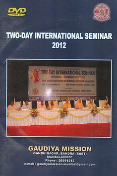 Get online two day international seminar 2012 dvd at best prices