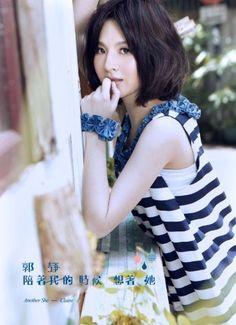 Amazon.co.jp: 郭靜(クレア・クオ) : 陪著我的時候想著她 [台湾盤] - 音楽