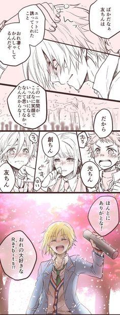 Ra*bits | Ensemble Stars {No..my heart hurts... sTAHP-} My Heart Hurts, Ensemble Stars, Manga, Anime, Doujinshi, Pikachu, Wings, Comics, Manga Anime