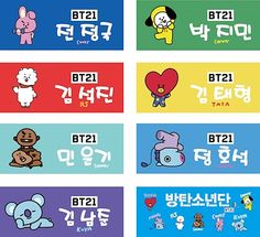 bt21 signature - Google-Suche Tumblr Stickers, Cute Stickers, Bts Tickets, Kpop Diy, Bts Aesthetic Pictures, Bts Merch, Bts Drawings, Bts Chibi, Line Friends
