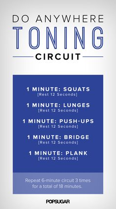 Printable Strength-Training Workout Under 20 Minutes | POPSUGAR Fitness