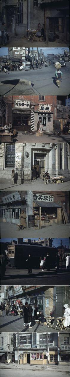 Korea old photos