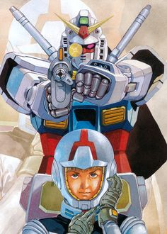 Mobile Suit Gundam Art