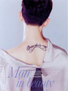 Jo Kwon puts on makeup for 'Allure' | allkpop.com