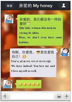 Wordoor Chinese - Chinese jokes # We have the same hobby.