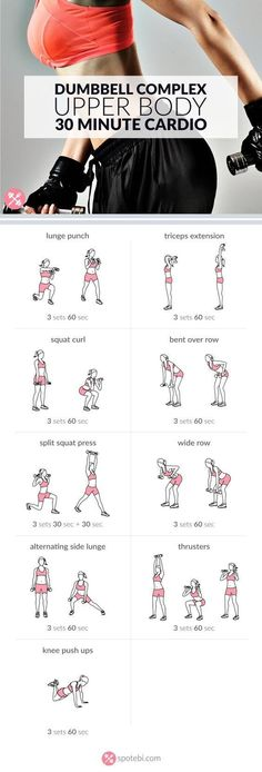 Quickly transform your upper body with this 30 minute cardio routine for women. A dumbbell workout to tone and tighten your arms, chest, back and shoulders. 30 Min Cardio, Cardio Routine, 30 Minute Workout, Toning Workouts, Workout Routines, Fitness Exercises, Hiit, Weight Workouts, Training Exercises