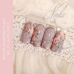 Nail art with Moyra Stamping Plate No. 31 Lacelove 2 and Moyra SuperShine Colour Gel 533 #moyra #nailart #stamping #plate #lacelove2 #supershine #colourgel #koromnyomda #koromdiszites #szineszsele