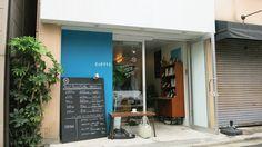 Switch Coffee TOKYO,  아만 호텔, 포포, 국림 서양 미술관, 하라 미술관, 도쿄 갤러리