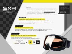 페이지디자인 - By - Bruce @EXR _ Design Craft Movement. Design Request : info@dcmov.com