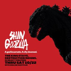 Lucien's Review: Shin Godzilla