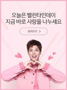 パクボゴム君 G9広告モデル | ^^♡aloha happy day+^^♥오늘도 화이팅!