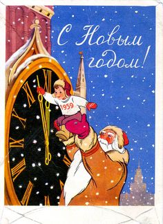 """Well, now I feel ignorant, because apparently all these Christmas cards I'm posting actually say """"Happy New Year"""" :("""