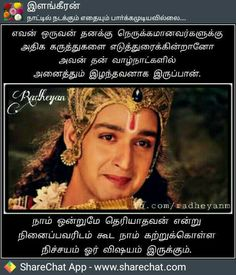Krishna Krishna Krishna Pinterest Krishna Quotes Bhagavad