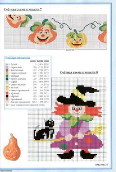 Halloween kits de punto de cruz varios Diseños