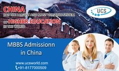 Universal Consulting Services provides opportunity to study MBBS in #china #studyabroad