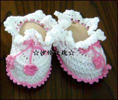Baby Booties free crochet graph pattern