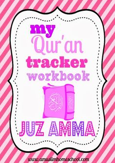a muslim homeschool: Print at home your own Juz Amma workbook! Teaching Kids, Kids Learning, Learning Activities, Activities For Kids, Learn Arabic Online, Islam For Kids, Learn Quran, Charts For Kids, Learning Arabic