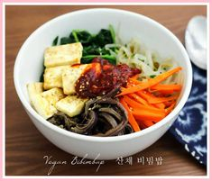 Authentic vegan bibimbap recipe: brown rice bowl with 4 color vegetables, pan fried tofu, and sweet and spicy Korean hot pepper sauce. By Juhea Kim Vegan Korean Food, Vegan Food, Vegan Bibimbap, Korean Bibimbap, Vegetarian Recipes, Healthy Recipes, Delicious Recipes, Asian Recipes, Ethnic Recipes
