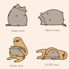 рисованный кот саймон - Поиск в Google
