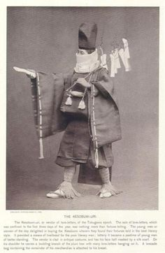 The Kesobumi-uri (vendor of Love-Letters)