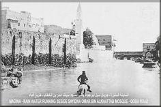 السيل و مسجد سيدنا عمر