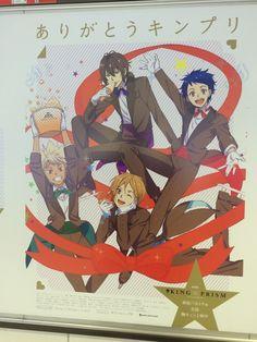 El blu-ray de la película King of Prism by PrettyRhythm incluirá un nuevo corto de Anime.