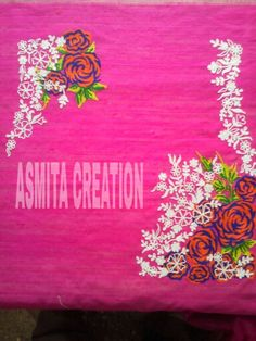 My embrodery