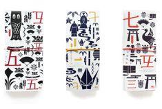 赤坂柿山のウェブサイトが春バージョンに : Hisazumi design