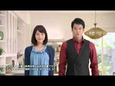Saki Aibu / eo Fiber Optics