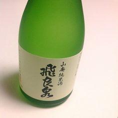 山廃純米酒 飛良泉