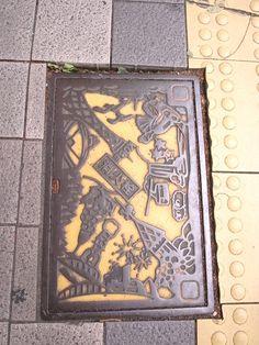 Manhole cover,Kobe,Japan