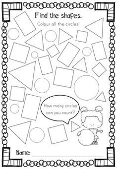SHAPES - Confetti, Find the Shape, Count the Shapes. These worksheets are fun and educational! Perfect for teachers and homeschooling.