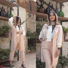 Modest Fashion Hijab, Muslim Fashion, Fashion Pants, Fashion Outfits, Trendy Fashion, Girls Night Dress, Iranian Women Fashion, Fashion Women, Lesbian Outfits