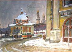 Хороший Эдуард Ильич (р. 1931 г.) Зима в Зарядье