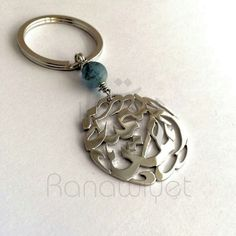 Double name Arabic calligraphy keychain - rhodium plated brass.