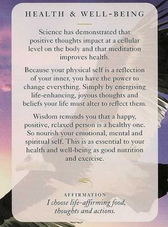 Today's Wisdom Card – Diana Cooper