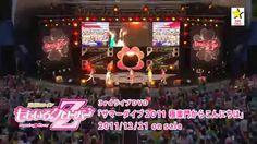 天手力男/ももいろクローバーZ 2011.8.20 極楽門からこんにちは(AMENO TADIKARAO/MOMOIRO CLOVER Z)
