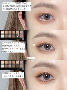 Edgy Makeup, Makeup Eye Looks, Cute Makeup, Korean Eye Makeup, Korea Makeup, Makeup Looks Tutorial, Kawaii Makeup Tutorial, Ulzzang Makeup Tutorial, Makeup Makeover