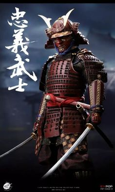 Dark Fantasy Art, Fantasy Armor, Japanese Warrior, Japanese Art Samurai, Futuristic Samurai, Samurai Warrior Tattoo, Helmet Drawing, Japanese Art Prints, Samurai Weapons