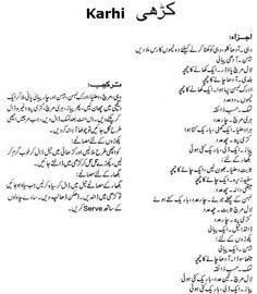 Karhi with Pakora! Urdu Recipes Indian Pakistani Cooking Recipes is part of Urdu recipe - Amazing cooking recipes photo picture Source Cooking Recipes In Urdu, Easy Cooking, Cooking Tips, Lentil Recipes, Vegetable Recipes, Vegetarian Recipes, Chicken Recipes, Spicy Recipes, Masala Tv Recipe